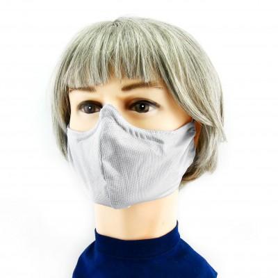 Masque Facial -  Gris clair