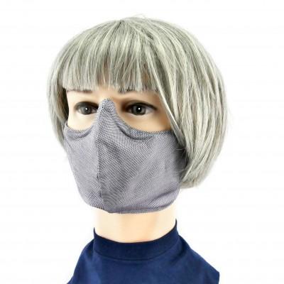 Masque Facial -  Gris