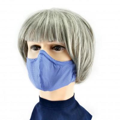 Masque Facial -  Bleu moucheté