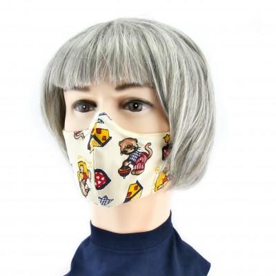 Masque Facial -  Beige avec ours